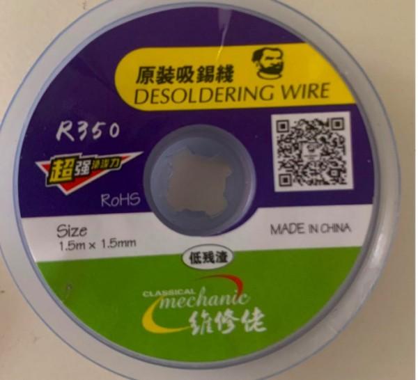 MECHANIC Solder Wick Remover R350 1.5mm x 1.5M
