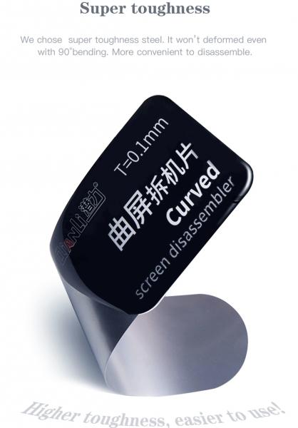 QIanli - Curved Screen Disassembler